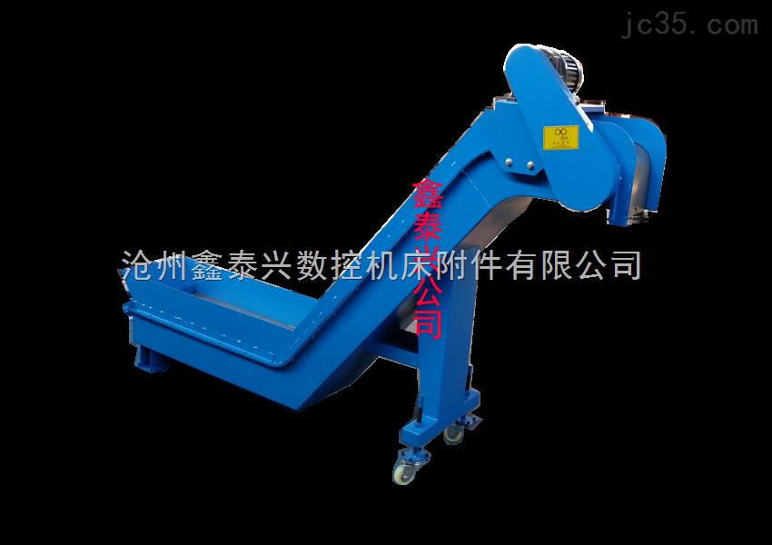 机床式链板排屑机生产