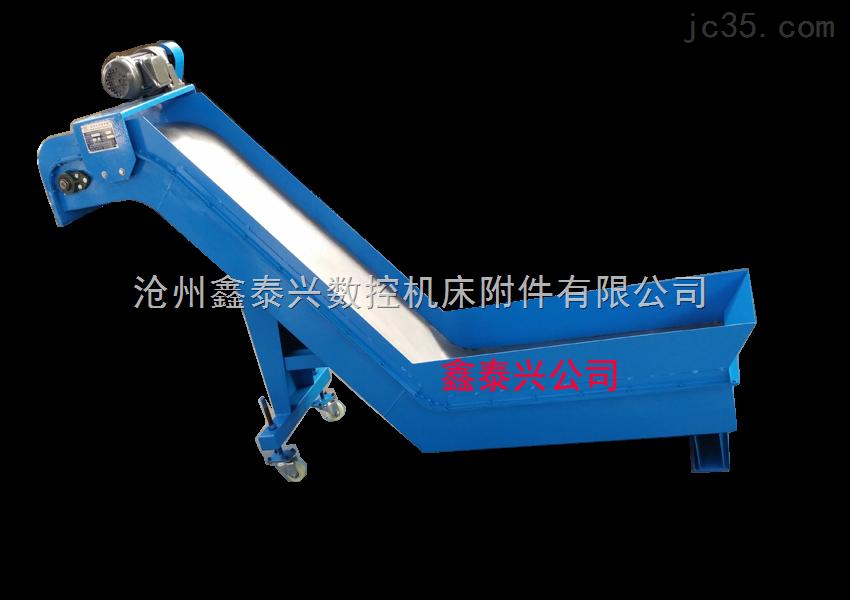机床式链板排屑机质量