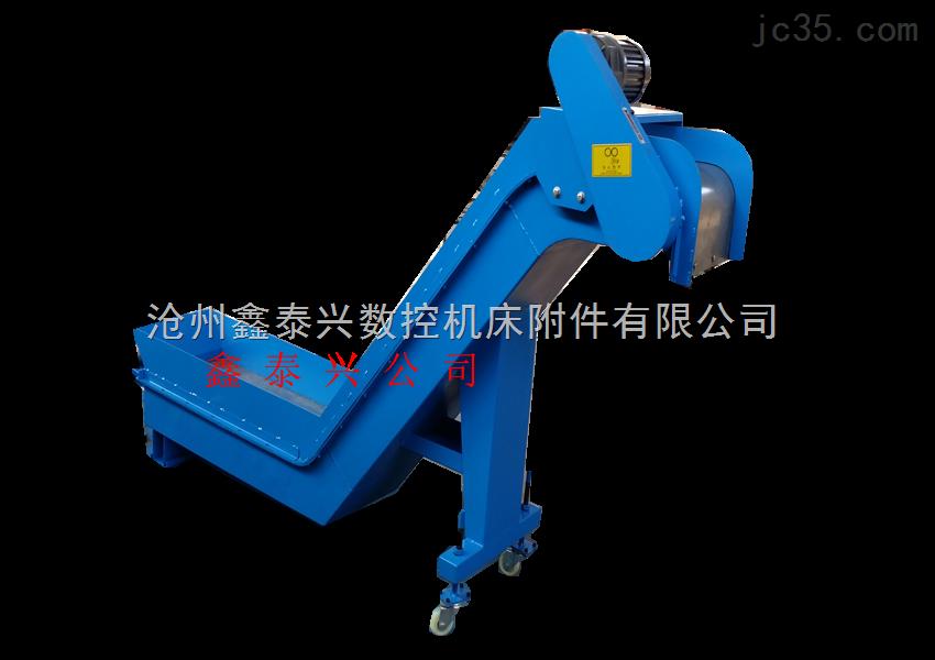 优质机床式链板排屑机