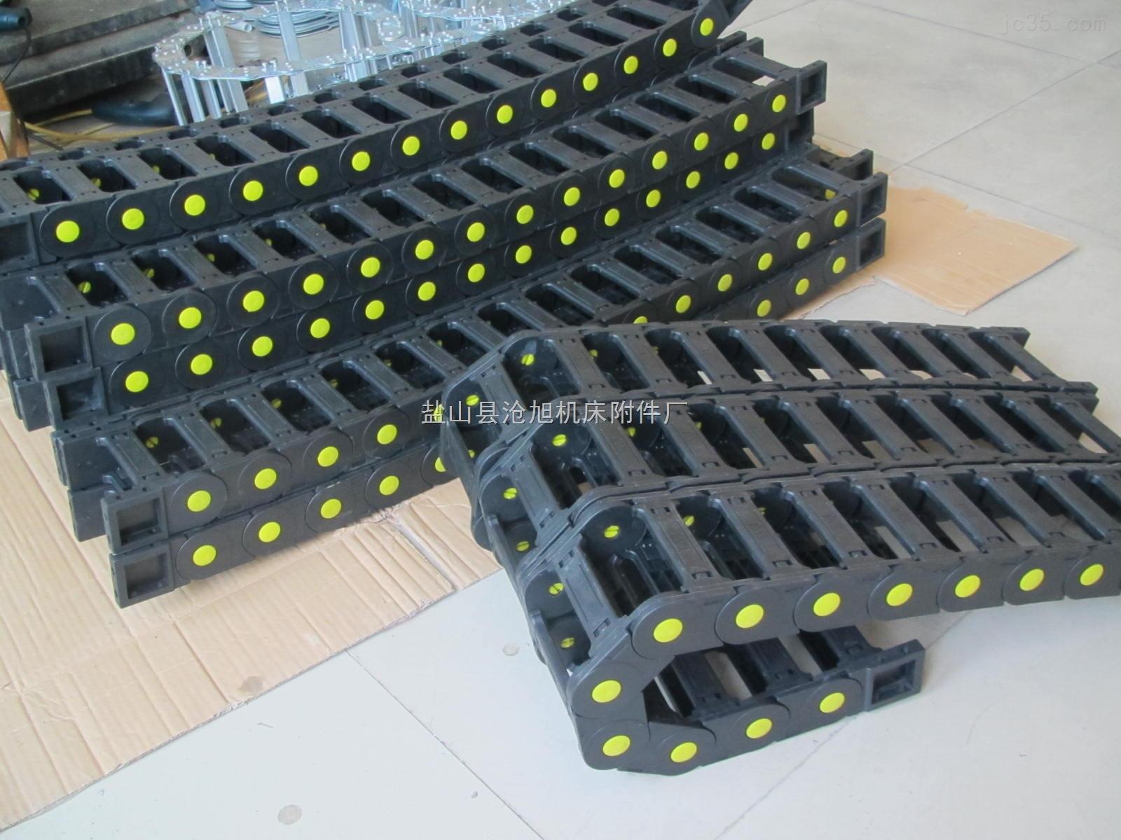 厂家直销包邮机床工程塑料拖链