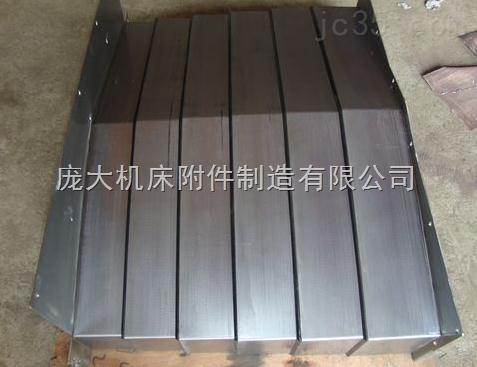 实地测量杭州机床钢板防护罩 加工中心导轨防护罩
