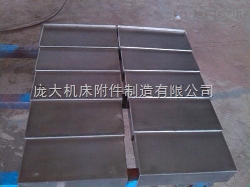 宁波加工中心钢板防护罩实地测量安装