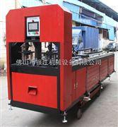 卫浴架冲孔机械卫浴架数控自动开孔机厂家|规格