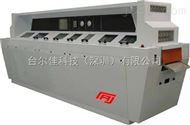 PCBA水洗机