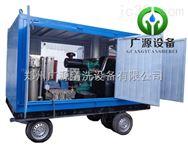 gyb-5 1200公斤压力化工厂换热器冷凝器清洗机反应塔清洗机