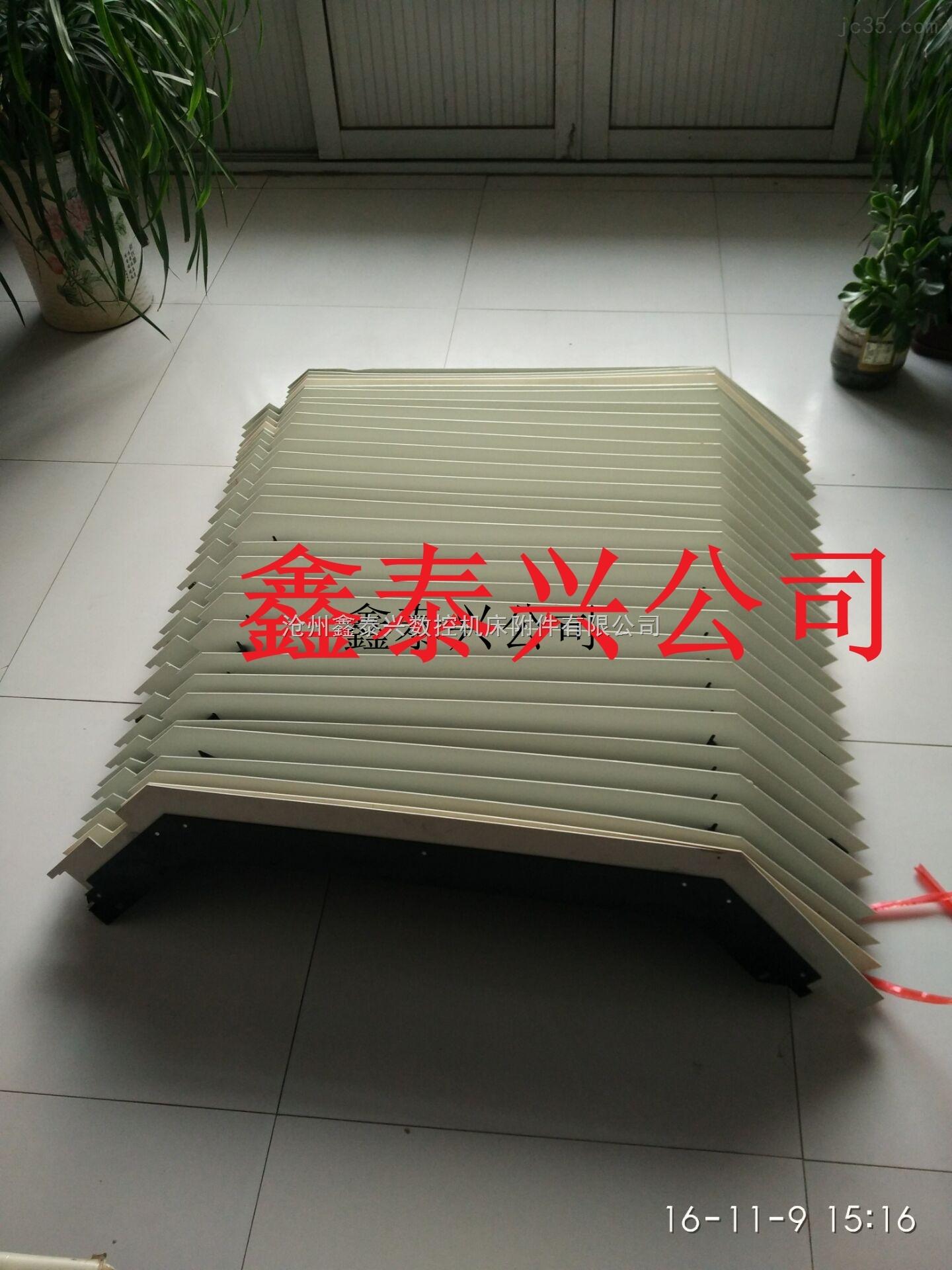 风琴式防护罩批量生产