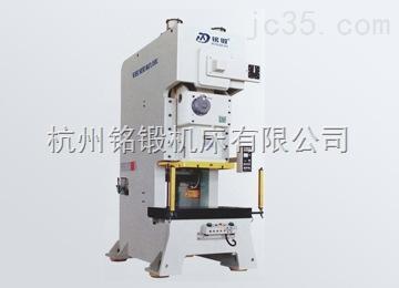 MDPA25-500T精密强力钢架机床