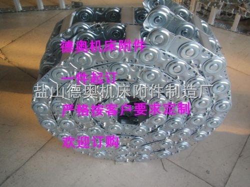 钦州高能型钢铝拖链,大型机械全封闭钢铝拖链