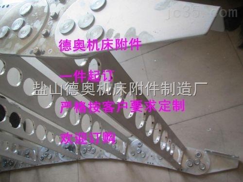 链板式电缆拖链,艺术型电缆拖链