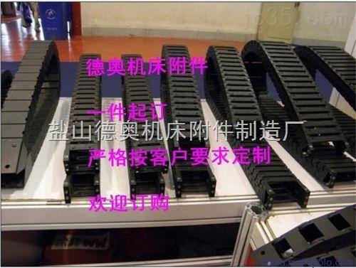 临安木工机械穿线塑料拖链精品厂家