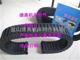 江山焊机专用塑料拖链专业商家