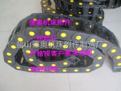 漳平木工机械85系列塑料拖链制造厂家