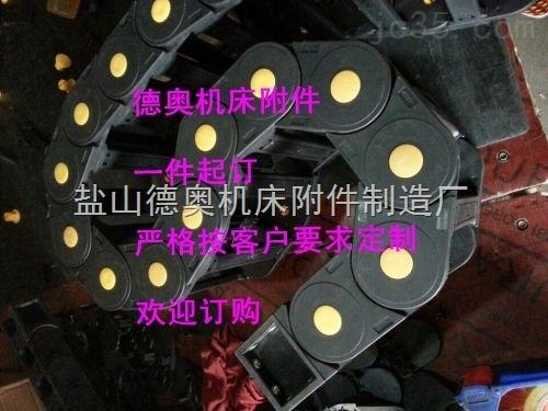 毫州TL-15桥式塑料拖链专业生产
