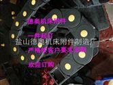 南安自动化设备25系列塑料拖链厂家