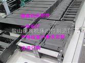 漳州优秀尼龙材质塑料拖链厂商