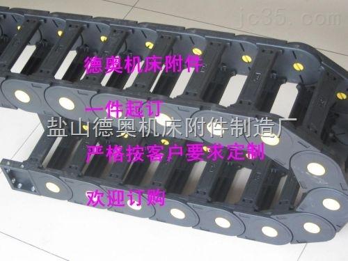福清桥式18系列塑料拖链厂家供应
