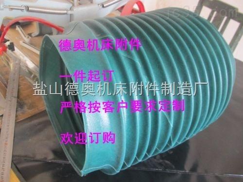 高品质油缸保护套,防水油缸保护套