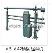 【厂家低价直供】供应油浴式送料机
