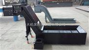 上海友嘉加工中心链板式排屑机 自动排屑机 废料输送机厂家