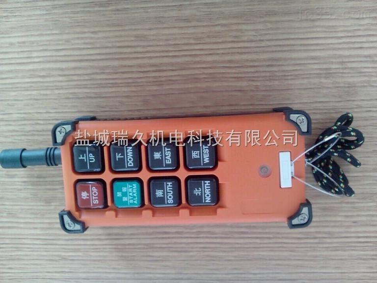 台湾禹鼎遥控器外壳
