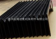 天佑竞技宝龙门磨床M2040横梁风琴式防护罩
