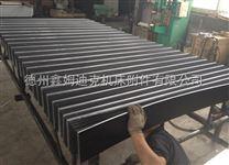 零件加工机床设备防护罩