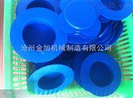 福建燃气管防尘盖 管口塑料保护套