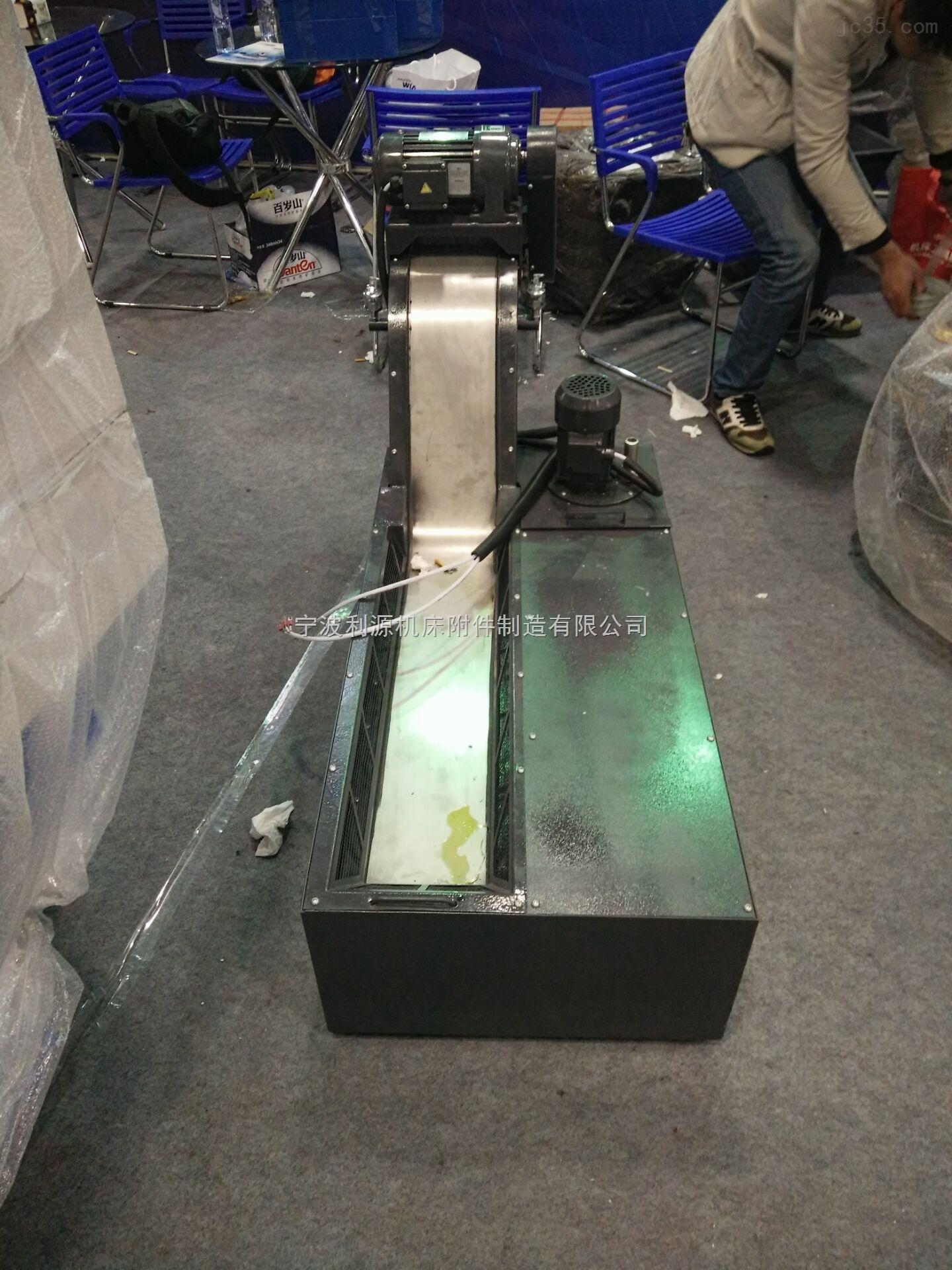 宁波北仑象山萧山上海磁性排屑器厂家