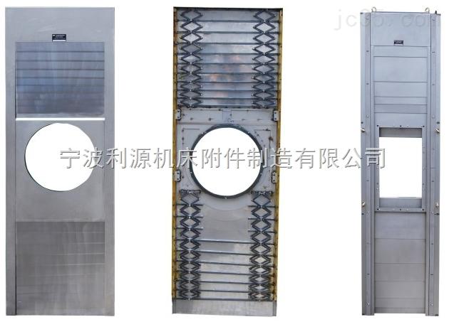 加工中心导轨护罩钢板防护