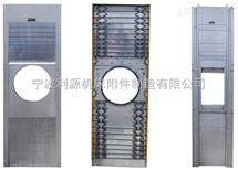 龙门加工中心车床导轨护罩钢板防护