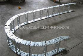 TL系列北京TLG95密闭钢拖链