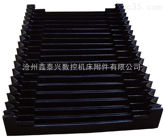 供应风琴式防护罩机床厂家