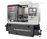KDCK-250-数控车床