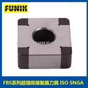 富耐克CBN刀片在空调压缩机气缸加工中的应用