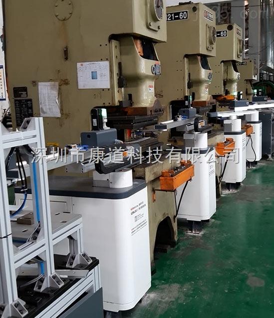 自动化冲压机械手 冲床机械手臂定制厂家
