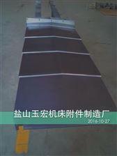 机床防护罩、钢板防护罩