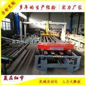 厂家特惠供应剪板机自动上料机械手品质值得信赖