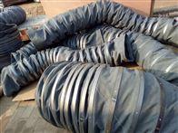 齐全加棉水泥搅拌车罐帆布布袋