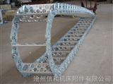 型号齐全沧州信号厂家直销钢铝拖链