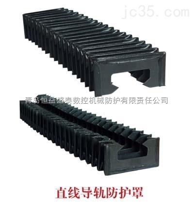 直线导轨柔性风琴防护罩青岛厂家