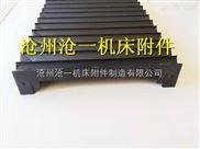 激光切割机风琴防护罩制作