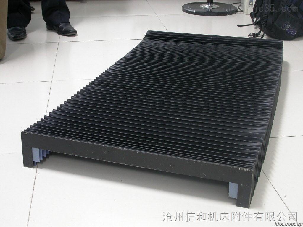伸缩式方形风琴防护罩