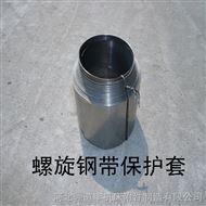 黄石市螺旋钢带保护套用于防切屑防冷却液