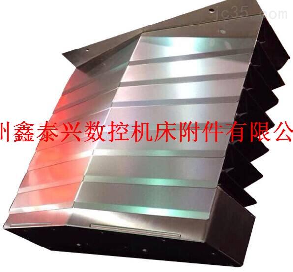 盔甲机床防尘罩