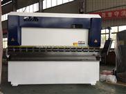125/3200液压板料折弯机