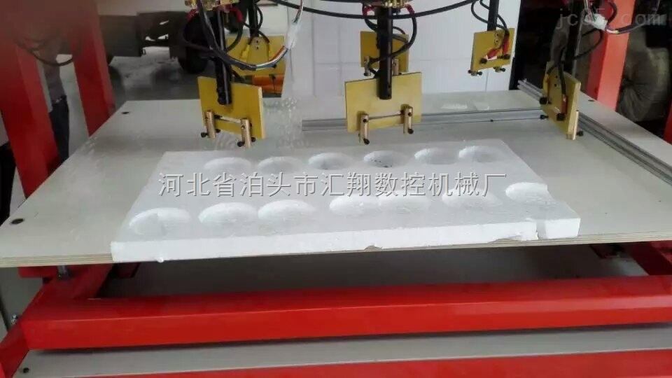免膜包装挖圆机,泡沫包装免膜机
