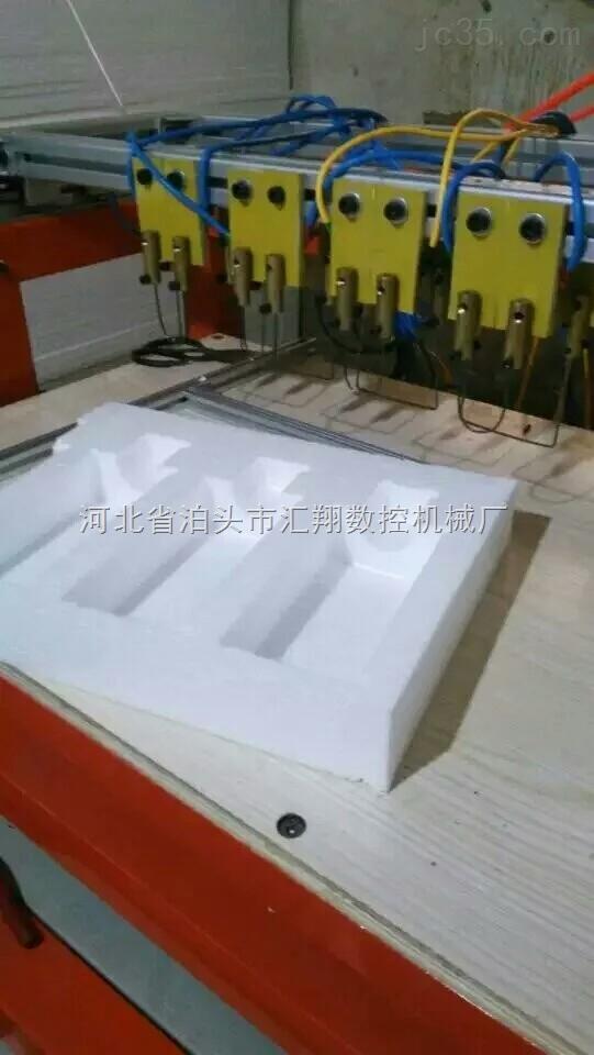 泡沫包装免膜挖方机,包装免膜机