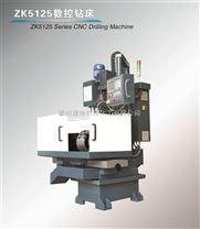 ZK5125数控钻床 建哈全自动数控钻床  立式铆钉孔专用钻床