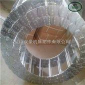 镀锌钢制拖链 金属电缆拖链