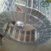 電纜鋼鋁拖鏈